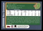 2003 Topps #370  Rex Grossman  Back Thumbnail