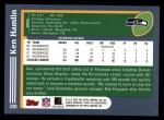 2003 Topps #330  Ken Hamlin  Back Thumbnail