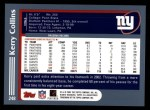 2003 Topps #248  Kerry Collins  Back Thumbnail