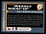 2003 Topps #300   -  Plaxico Burress Weekly Wrap-Up Back Thumbnail