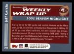 2003 Topps #299   -  Jeff Garcia Weekly Wrap-Up Back Thumbnail