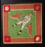 1914 B18 Blankets #22  King Cole  Back Thumbnail