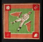 1914 B18 Blankets #22  King Cole  Back Thumbnail