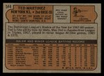 1972 Topps #544  Ted Martinez  Back Thumbnail