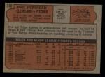 1972 Topps #748  Phil Hennigan  Back Thumbnail