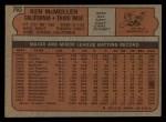 1972 Topps #765  Ken McMullen  Back Thumbnail
