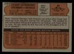 1972 Topps #719  Cesar Geronimo  Back Thumbnail