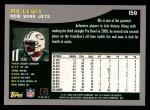 2001 Topps #159  Mo Lewis  Back Thumbnail