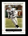 2005 Topps #35  Teyo Johnson  Front Thumbnail