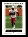 2005 Topps #16  Anquan Boldin  Front Thumbnail