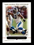 2005 Topps #17  Julius Peppers  Front Thumbnail