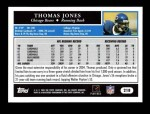2005 Topps #218  Thomas Jones  Back Thumbnail