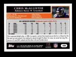 2005 Topps #100  Chris McAlister  Back Thumbnail