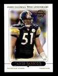 2005 Topps #199  James Farrior  Front Thumbnail