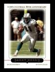 2005 Topps #173  Sammy Morris  Front Thumbnail