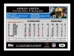2005 Topps #204  Ahman Green  Back Thumbnail