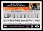 2005 Topps #422  Matt Jones  Back Thumbnail