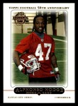 2005 Topps #392  Alphonso Hodge  Front Thumbnail