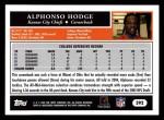 2005 Topps #392  Alphonso Hodge  Back Thumbnail
