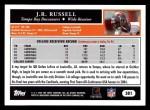 2005 Topps #381  J.R. Russell  Back Thumbnail