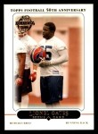 2005 Topps #376  Lionel Gates  Front Thumbnail