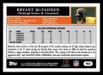 2005 Topps #403  Bryant McFadden  Back Thumbnail