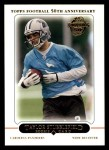 2005 Topps #361  Taylor Stubblefield  Front Thumbnail