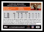 2005 Topps #432  Carlos Rogers  Back Thumbnail