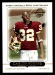 2005 Topps #432  Carlos Rogers  Front Thumbnail