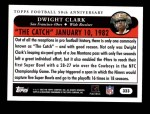 2005 Topps #323   -  Dwight Clark Golden Moments Back Thumbnail