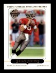 2005 Topps #307  Brian Griese  Front Thumbnail