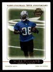 2005 Topps #439  Mike Williams  Front Thumbnail