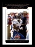 2005 Topps #348   -  Torry Holt All-Pro Front Thumbnail