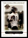 2005 Topps #406  Fred Gibson  Front Thumbnail