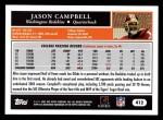 2005 Topps #412  Jason Campbell  Back Thumbnail