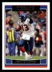 2006 Topps #104  Jerome Mathis  Front Thumbnail