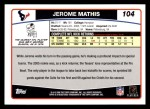 2006 Topps #104  Jerome Mathis  Back Thumbnail