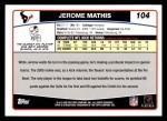 2006 Topps #104  Jerome Mathis  Back Thumbnail