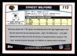 2006 Topps #113  Ernest Wilford  Back Thumbnail