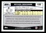 2006 Topps #132  Michael Boulware  Back Thumbnail