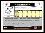 2006 Topps #110  Chris Chambers  Back Thumbnail