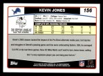 2006 Topps #156  Kevin Jones  Back Thumbnail