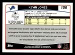 2006 Topps #156  Kevin Jones  Back Thumbnail