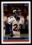 2006 Topps #46  Domonique Foxworth  Front Thumbnail