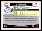 2006 Topps #27  Alex Brown  Back Thumbnail