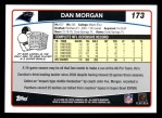 2006 Topps #173  Dan Morgan  Back Thumbnail