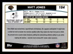 2006 Topps #184  Matt Jones  Back Thumbnail