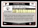 2006 Topps #73  DeAngelo Hall  Back Thumbnail