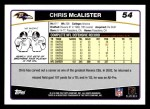 2006 Topps #54  Chris McAlister  Back Thumbnail