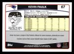 2006 Topps #67  Kevin Faulk  Back Thumbnail